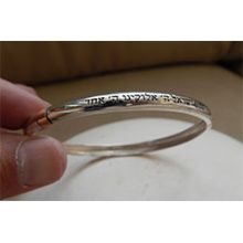Bracelet Sterling Silver with 14K Gold