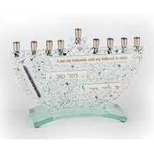Fused Glass Crushed Shards Wedding Menorah