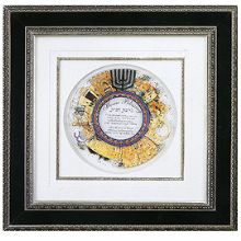 Judaica Framed art - Home Blessings Jerusalem - Black/Silver