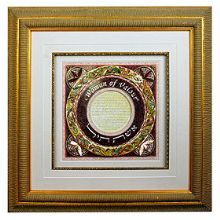 3D Framed Art Judaica - Woman of Valor - Lisbon