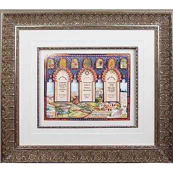 Judaica Framed art - Home Blessings Rolling Hills of Jerusalem