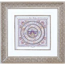 Judaica Framed art - Home Blessings with Shalom
