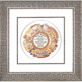 Judaica Framed art - Home Blessings Sights of Jerusalem