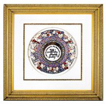 Framed Art Judaica - Ani Ledodi/I'm my Beloved's - Floral