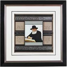 Framed Art Print of Lubavitcher Rebbe - Home Blessing