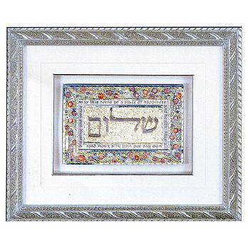 3D Framed Home Blessing - Shalom