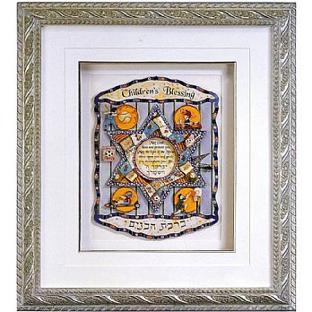 3D Framed Judaica - Childrens Blessing - Medium