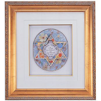 3D Framed Art Judaica - Ani Ledodi/I'm My Beloved's
