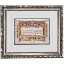 Decoupage Framed Art Judaica - Woman of Valor -Shabbat Candles