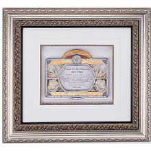 Framed Art Judaica - Prayer for the Physician