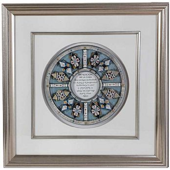 Art Layered Print in 3 Dimensional Frame - Home Blessings in Spanish