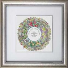 Judaic Framed Art - I Am My Beloved's