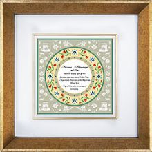 Judaic Framed Art - Home Blessings
