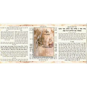 3 fold Laminated Bencher - Woman of Valor
