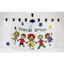 Friends Chaverim Menorah by Tamara Baskin