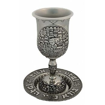 Silver Plated Extensive Jerusalem Kiddush Cup and Tray