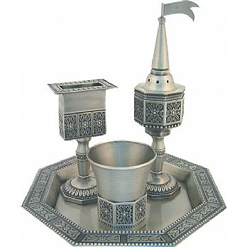Silver Plated Havdallah Set - Diamond Collection