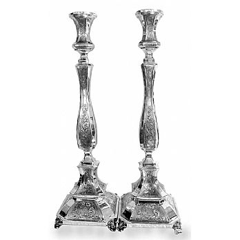 Sterling Silver Candlestick Set - Royalty Square 15.75''