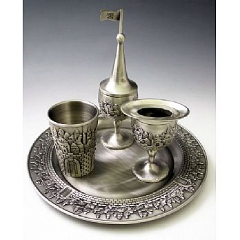 4 Piece Pewter Havdallah Set - Jerusalem