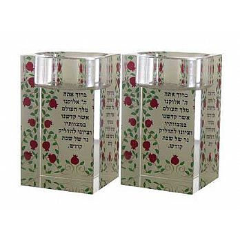 Glass Floral Shabbat Tea Light Candle Holders with Blessings