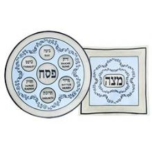 Glass Passover Seder and Matzah Tray - Classic