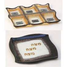 Fused Glass Seder Plate & Matzah Tray - Brown
