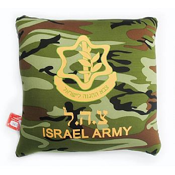 Israel Defence Force Stuffed Pillow