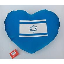 Soft Heart Shaped Pillow - Israeli Flag