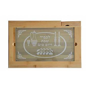Natural Wood Challah Board with Glass Design and Knife