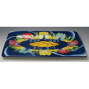 Large Ceramic Shabbat Tray - Jerusalem