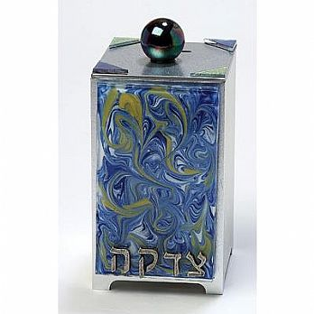 Glass on Metal Tzedakkah Box - Blue / Golden