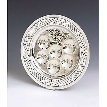 Sterling Silver Seder Plate - Stripes