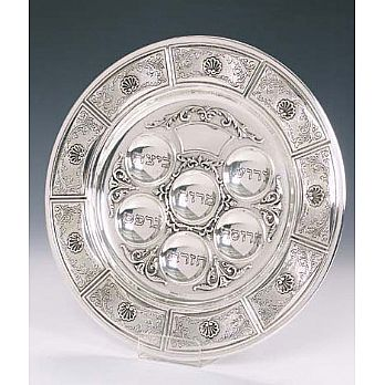 Sterling Silver Seder Plate - Seashell