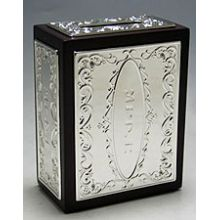 Wood & Silver Plate Tzedakah Box