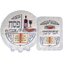 Satin Matzah and Afikomen Set - This is Unleavened Bread