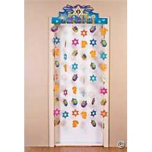 Hanukkah Door Frame Drape/Decor
