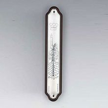 Wooden Sterling Silver Mezuzah Cover - Migdal David