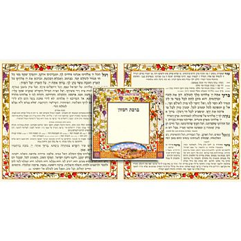 Square 2 Fold Laminated Bencher - Jerusalem & 7 Species