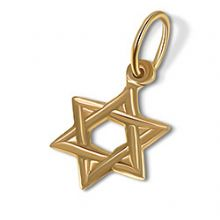 14K Gold Extra Small Star Pendant