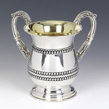Sterling Silver Wash Cup - Filigree