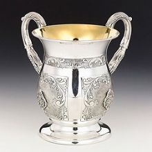 Sterling Silver Wash Cup - Savion