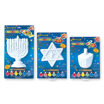 Paint-Your-Own Hanukkah Decoration - Set of 2