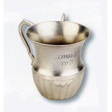 Elegant Pewter Wash Cup