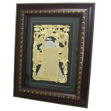3D Framed Art - Woman of Valor