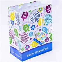 Hanukkah Gift Bag - Scramble Randon Design