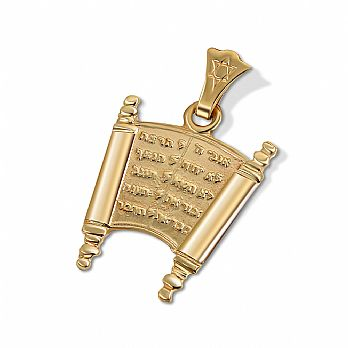 14K Gold Breastplate - 10 Commandments