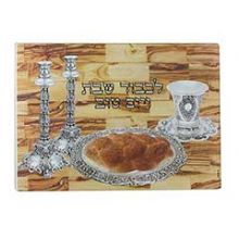 Reinforced Glass Challah Tray - Shabbos Theme