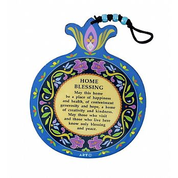 Wooden Pomegranate Home Blessing Wall Decor