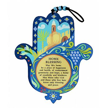 Wood Hamsa Home Blessing Wall Decor
