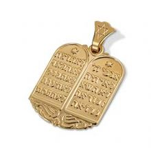 14K Gold Breast Plate W/10 Commandments